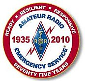 Celebrating 75 Years of Amateur Radio Emergency Service (ARES)